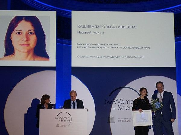 Жительница Зеленчукского района получила престижную национальную стипендию L'Oreal-UNESCO «Для женщин в науке»