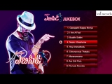 ABCD - Any Body Can Dance 2013 Telugu Movie Full Songs Jukebox - Vel Records
