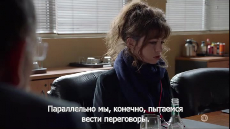 Бюро легенд Le Bureau des Legendes 3 сезон 1 серия русские субтитры