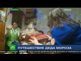 ВЧелябинске Дед Мороз подарил школьникам бальные костюмы
