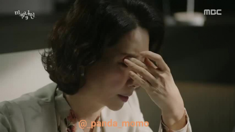 Момент из дорамы Пропавшая девятка 2 серия (Озвучка SoftBox).480_01.mp4