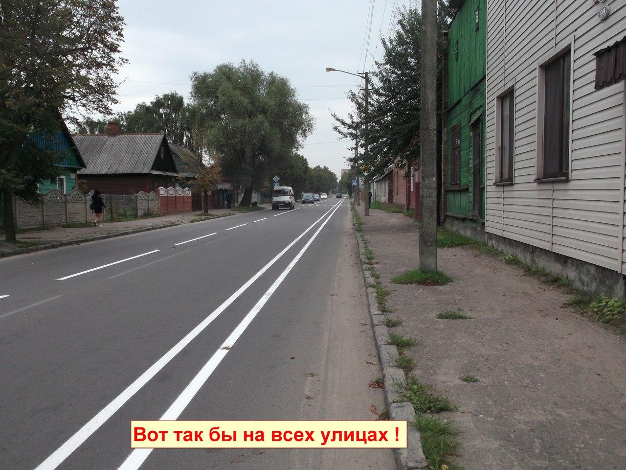 На ул. Пушкинской появилась велодорожка вдоль проезжей части