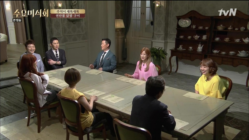 [SHOW] tvN