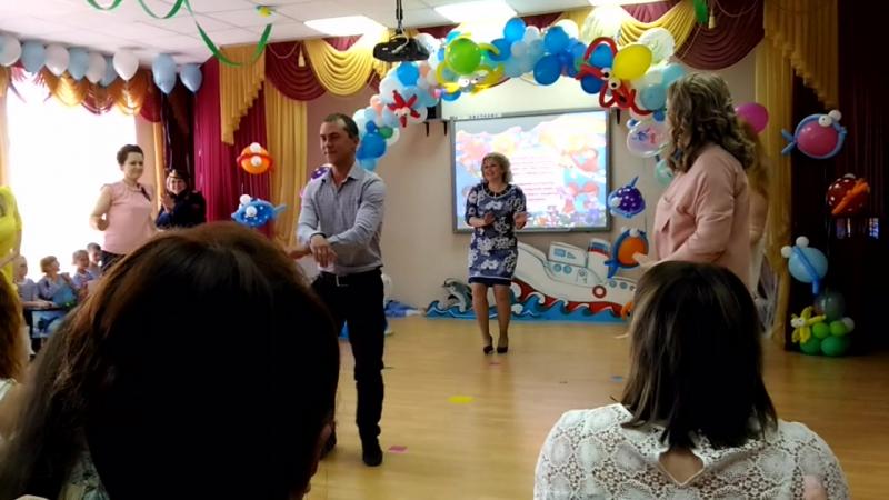 Танец родителей для выпускников садаВасилек