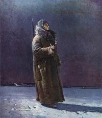 Максим Яценко