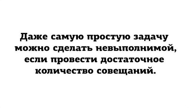 #molpred #molpred35 #молпред #молпред35