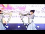 Дуэт электроарфисток на международном вокальном конкурсе