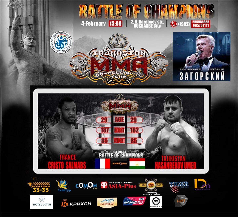 В Душанбе  пройдет международный турнир по смешанным единоборствам (ММА) - «Битва чемпионов»
