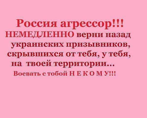 https://pp.vk.me/c837622/v837622763/104f5/1rI3c6Aw3k4.jpg