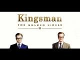 КиноЗвезда. 71-й выпуск. Сегодня в выпуске мы расскажем о фильмах: 1. KINGSMAN: Золотое кольцо». 2. «Лего. Ниндзяго»