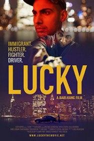 Лаки / Lucky (2016)