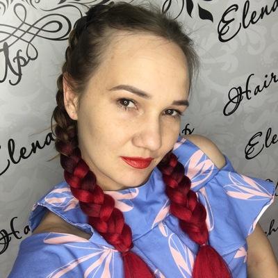 Елена Вячина