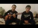 Istersen🎸на гитаре Запах клубники 🍓 Бектурган гена✊