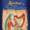 Alizbar & Ann'Sannat. Концерт - арфотерапия