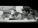 Фильм.Золотой Телёнок 1968 г. 1 серия
