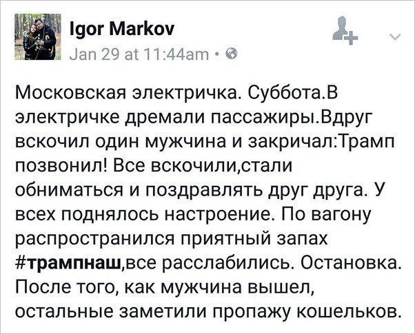 России надо отказаться от военных авантюр и попыток лишить соседей независимости, - Явлинский - Цензор.НЕТ 5677