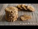 グルテンフリー♪米粉で作るホロホロのピーナッツバタークッキー: How to make Pe