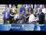 Украина без олигархов Время покажет. Выпуск от18.08.2017