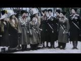 Виктор Леонидов - Царь Николай