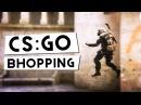 Как правильно делать распрыг в CS GO.