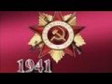 Олег Пахомов Полковник мои