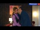 ❤ЛЮБОВЬ НА ДВА ПОЛЮСА❤ - Love Between Two Poles - Русские мелодрамы HD