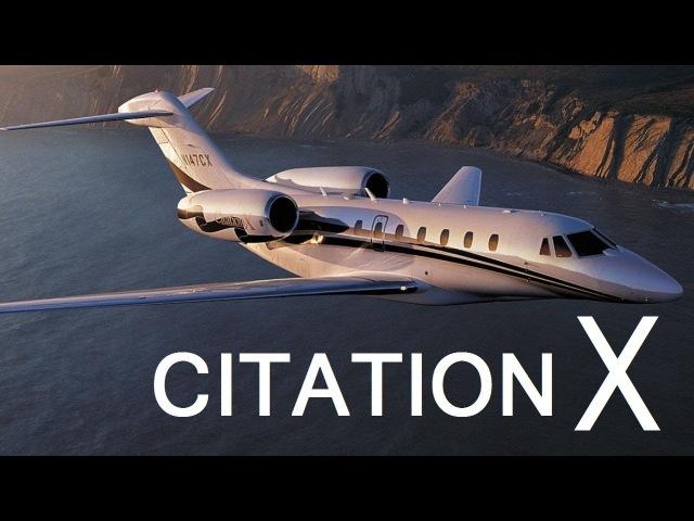 Cessna Citation X - самый быстрый гражданский самолет в мире