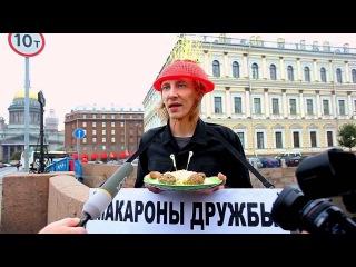 Корпорация Макаронный Монстр, режиссер Вероника Орлова