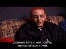 Linkin Park - Interview 1999 на русском