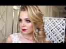 Профессиональный макияж в Курске Визажист Наталья Букреева Свадебный макияж Курск