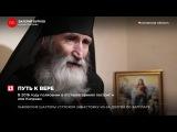 Герой Советского Союза Валерий Бурков стал монахом в 2016 году