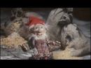 Домовой и хозяйка 1988. Кукольный мультик Золотая коллекция