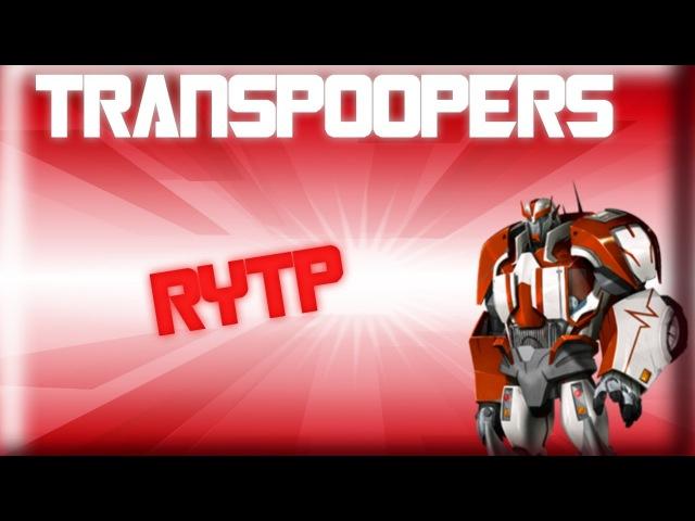 Транспуперы Прайм 5 и магнитный Ретчет -|- RYTP