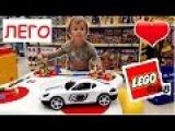 ЛЕГО Саша строит из LEGO ВЛОГ магазин Детский Мир