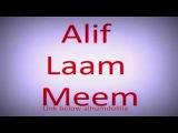 Al Ruqiah  Al-Fatihah  Alif Laam Meem