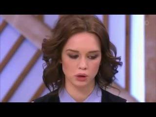 Рафик говорит Диана Шурыгина ВРЕТ !