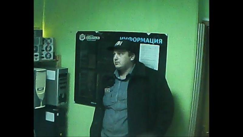 Аферист компьютерщик Костя 161 Region