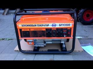 Обзор: Бензиновый генератор Magnus БГУ 3500