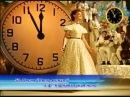 Новогодний Киноконцерт 2 часть (Песни из Советских к/ф) Попурри С Новым Годом!