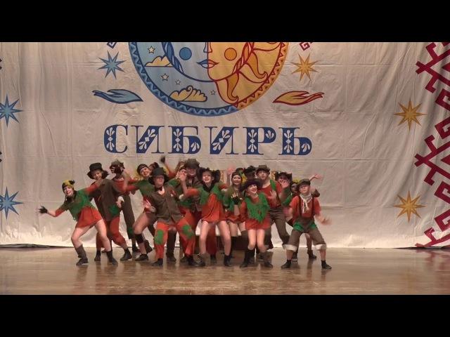 По-немецки цацки-пецки. Образцовый коллектив студия современного танца Стиль.