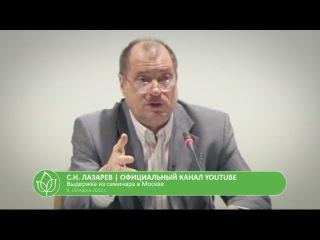 Лазарев С.Н. -  Венерические инфекции и культ секса