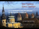 E. Tamberg (Э. Тамберг) Album para niños (Детский Альбом) Luis Angel Martinez (Piano)