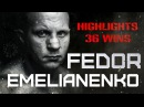 FEDOR THE LAST EMPEROR EMELIANENKO [ВСЕ 36 ПОБЕД] [HL 2016]