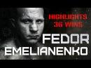 Лучший боец в истории - Федор Емельяненко!