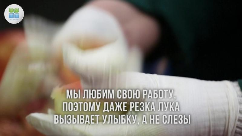 Секрет вкуса ТМ Окраина