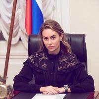 Юлия Ершова фото