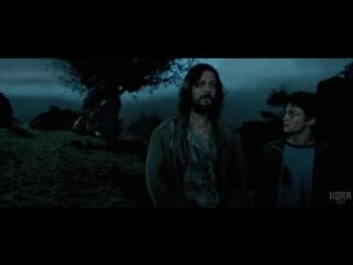 Гарри, я спал с твоим отцом