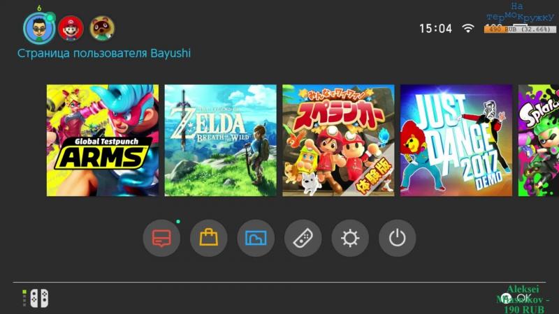 Nintendo Switch NonStop Stream - BayushiDzen