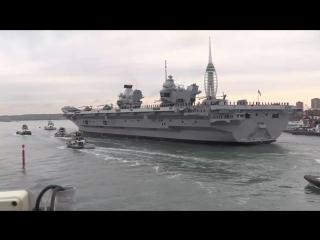 Самый большой военный корабль Британии прибыл к месту службы