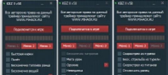 Видео пользователя cheat games | mixroliki.